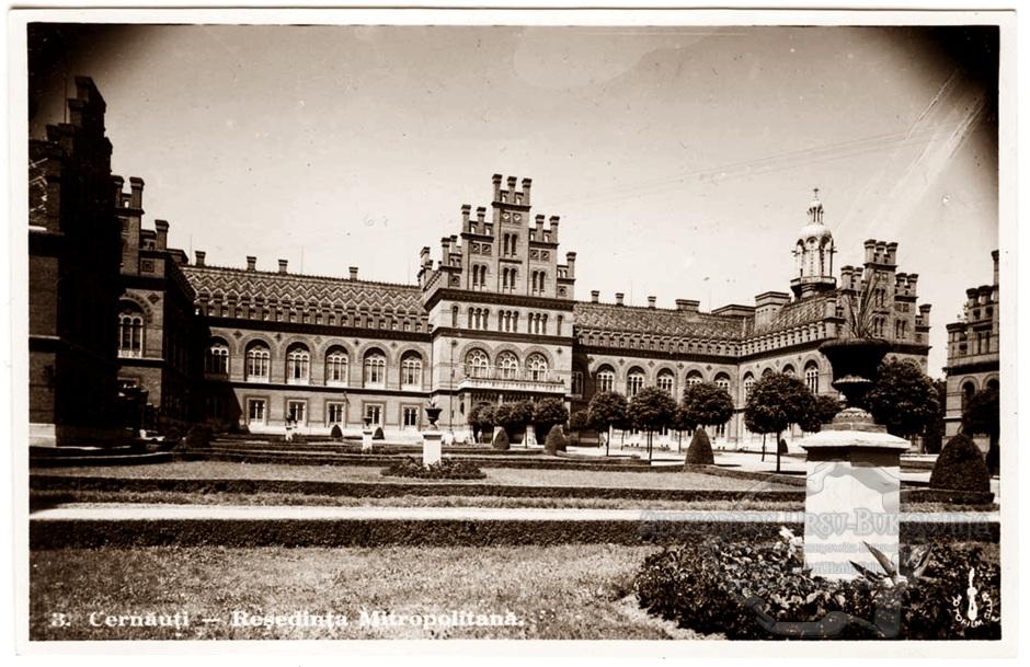.Palatul mitropolitan (2)